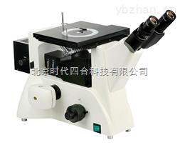 时代TMR2000/2000BD倒置金相显微镜