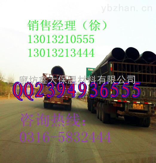 杭州市聚氨发泡直埋保温管,集中供热保温管道的价格