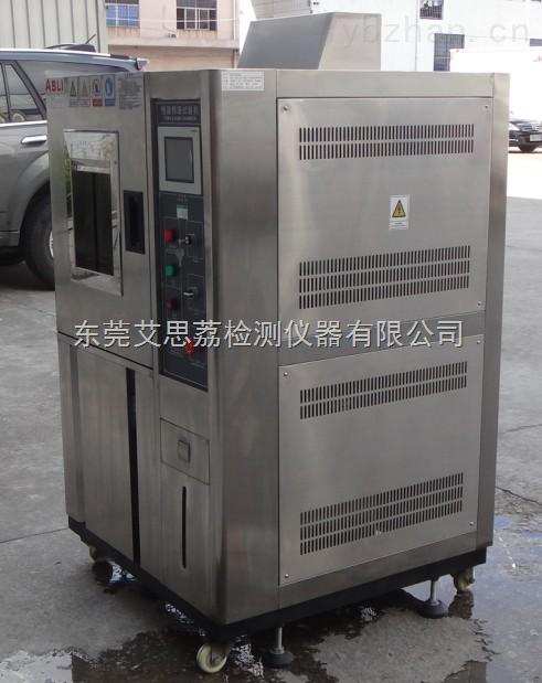 东莞步入式高低温湿热交变试验室