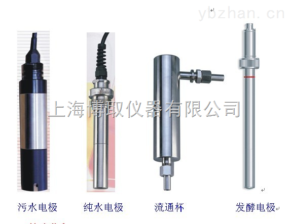 DOG-209F工业污水溶氧电,在线溶氧传感器