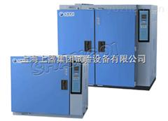 空气热老化试验箱-- 供应商