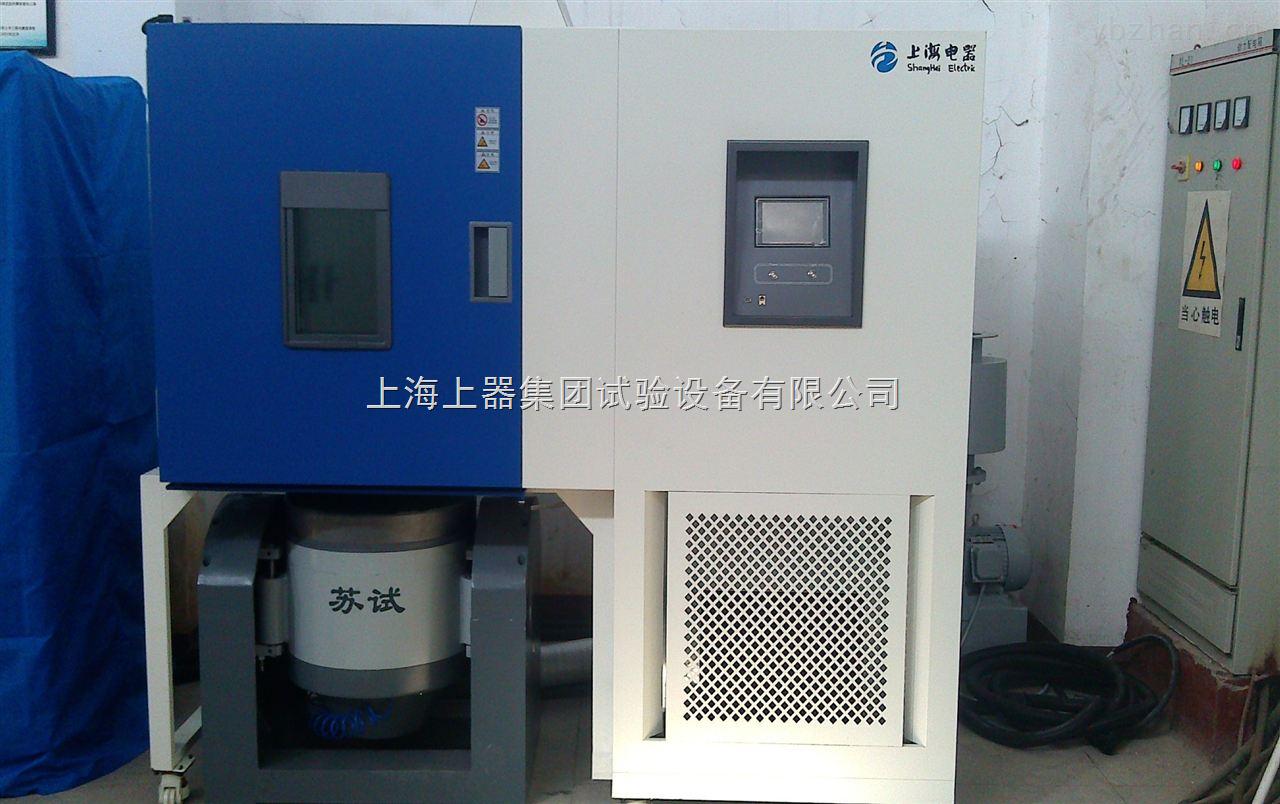 高低溫濕熱振動試驗箱原理