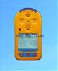 多气体检测仪