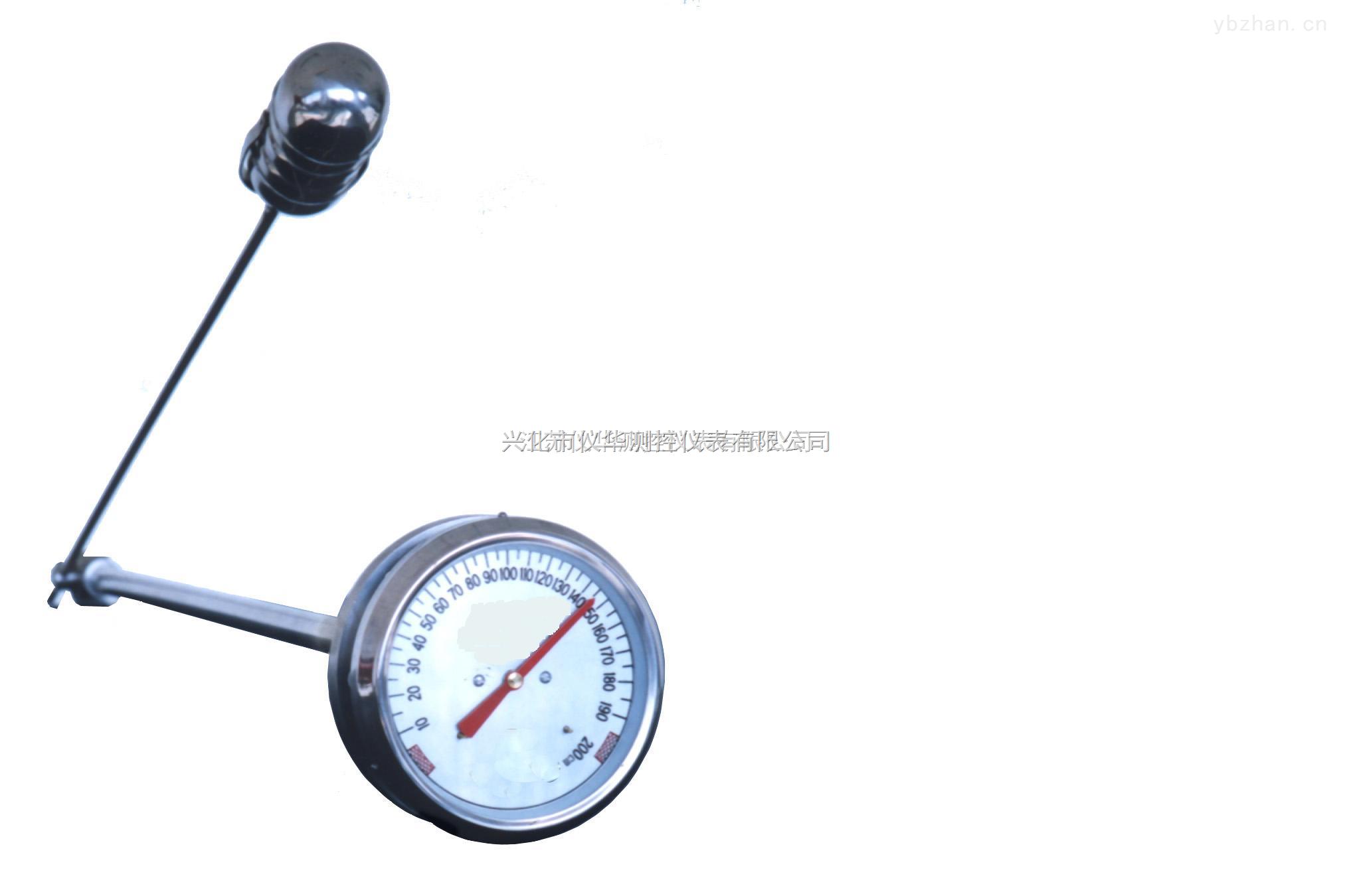 UQZ-1指针式浮球液位计 表盘式浮球液位计