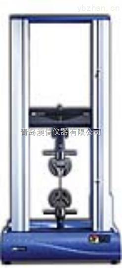 3300电子万能材料试验机(拉力机)