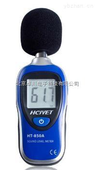 BJ.5-850A-高精度聲級計 噪音計