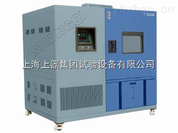 上海快速温变试验箱