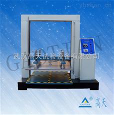GT-KY適用GB/T 4857.4-92標準的紙箱抗壓試驗機廠家