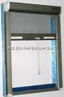 隐形纱窗价格,防护隐形纱窗铝喷涂型材,30一体隐形纱窗型材价格