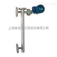 UTD-02-C电动浮筒液位(界面)变送器上海自动化仪表五厂