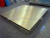 150kg小地磅(1*1.2)不銹鋼雙層小地磅
