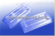 PVC试剂槽