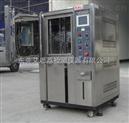 非线性高低温老化试验箱厂家