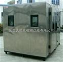 太陽能高低溫試驗爐企業黃頁