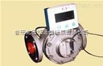 SMITH5014液化汽专用流量计