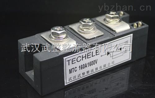 MTC160A2000V  MTC160A2000V   MTC160A2000V