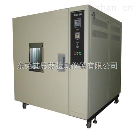 北京大型高低温环境模拟实验室