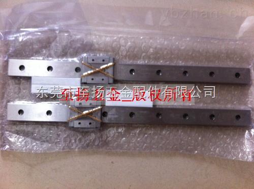 CPC线轨深圳现货 MR15ML MR15WL型号