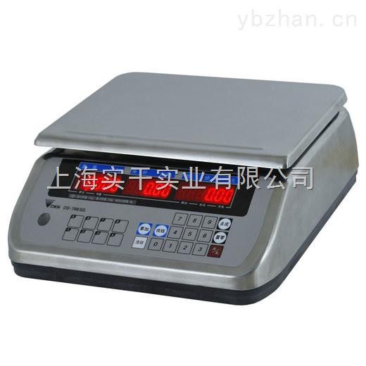 ACS-6千克防爆電子桌秤哪里便宜