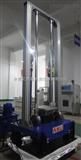 宁夏银川机械冲击测试系统