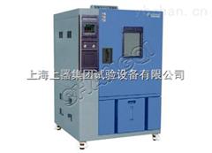 北京超低溫試驗箱
