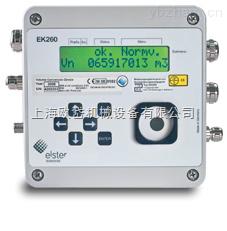 EK260体积修正仪