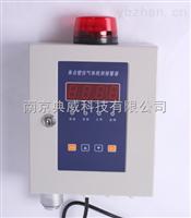 BG80-HF固定式氟化氢检测变送器  (非防爆型,现场浓度显示)