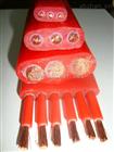硅橡胶扁电缆YGCRB