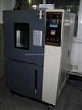 橡膠老化試驗箱,杭州橡膠老化試驗機