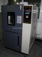 橡胶老化试验箱,杭州橡胶老化试验机