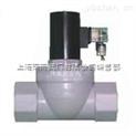 ZCS型水用內螺紋電磁閥