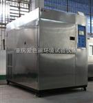 触控式进口高低温湿热试验箱可以定做