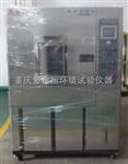 回收-60高低温湿热试验箱企业黄页