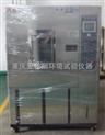 回收-60高低温湿热試驗箱企業黄页