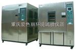 什么是高低温冷热冲击实验箱