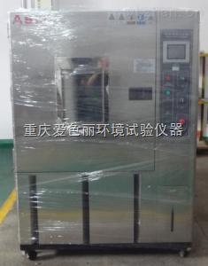 半导体高低温老化试验箱制造工艺