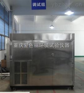 综合环境恒温恒湿试验室公司报价
