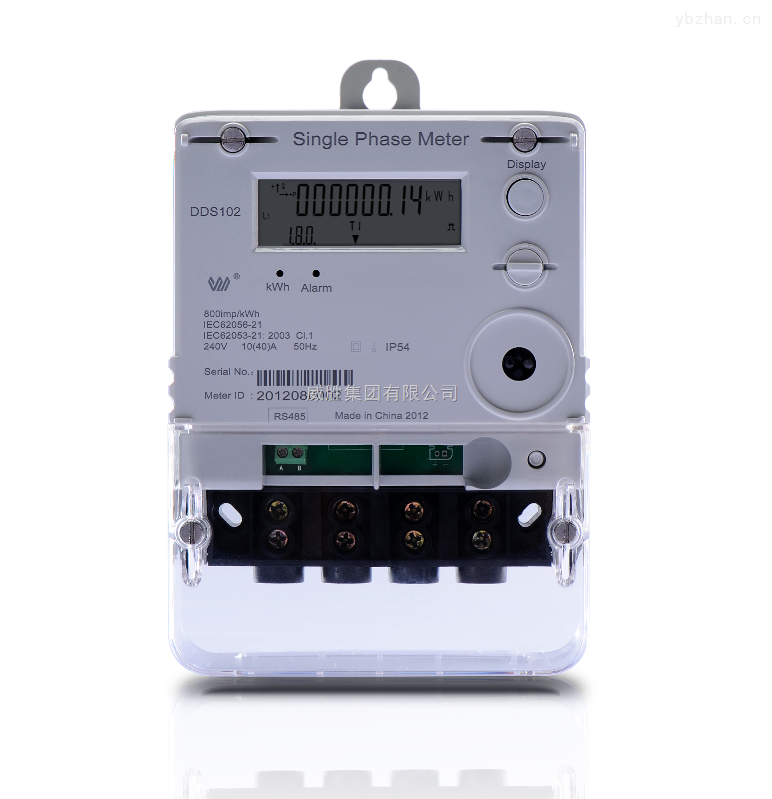 DDS102-7V3 单相多功能小无线电能表
