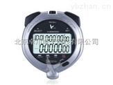 电子秒表计时器