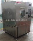 HL-150山东臭氧老化试验箱