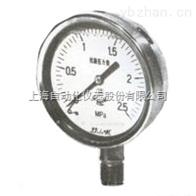 Y-103B-F不锈钢压力表