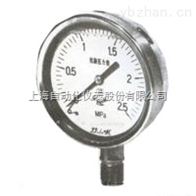 Y-153B-FZ不锈钢压力表