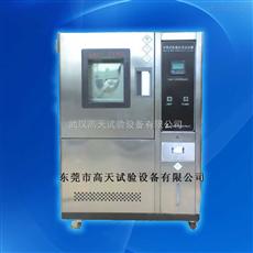 GT-TH-S-150Z满足GB/T 2423标准恒温恒湿试验机