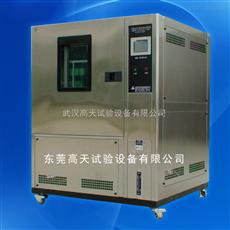 符合国家标准的恒温恒湿机
