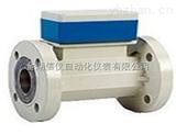 KXD-S-SF2系列液晶气体涡轮流量计