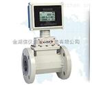 LJX-DF-1250系列通用液晶气体涡轮流量计