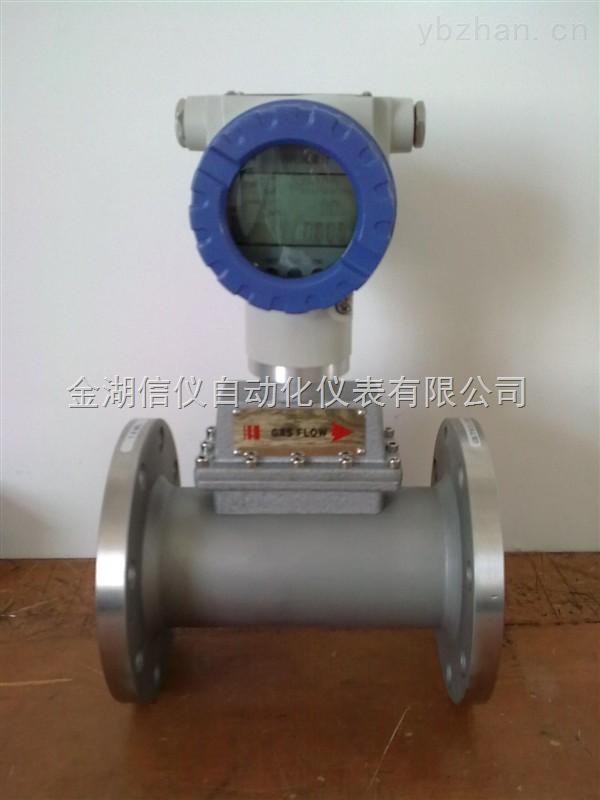 EVA-XY-1160系列智能液晶气体涡轮流量计