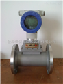 EVA-XY-1160系列智能液晶氣體渦輪流量計
