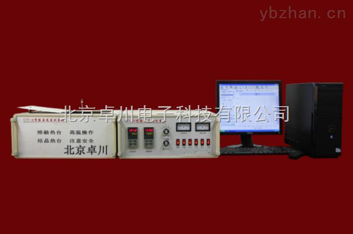 WY.1-GJY-III-光學解偏振儀