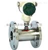 GZXF-SF-DF1系列通用自動氣體渦輪流量計